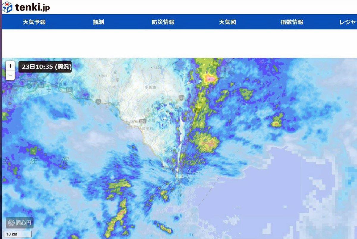 富山 天気 雨雲 レーダー