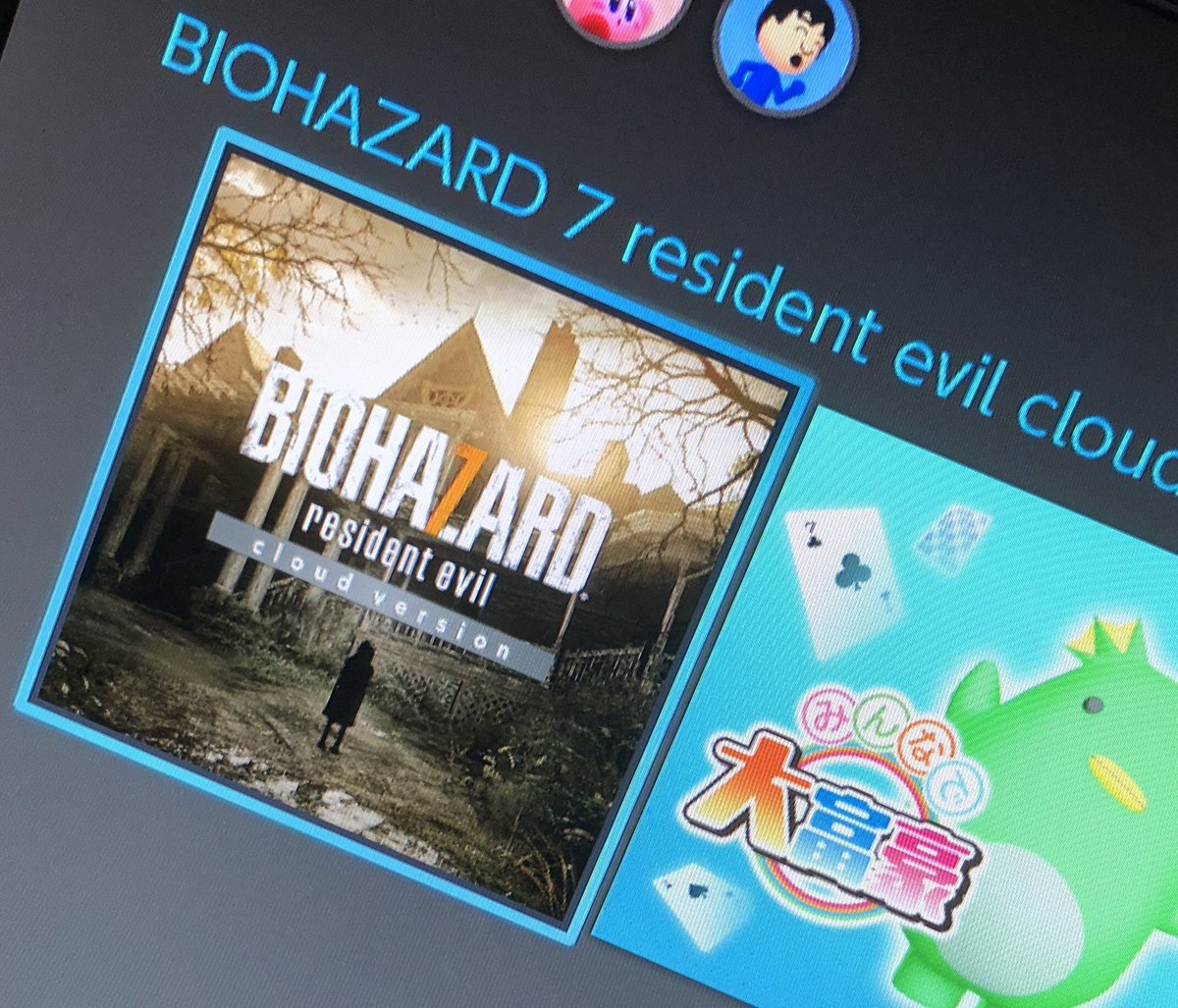 Resident Evil 7 Cloud Version Now Available On Japanese Nintendo