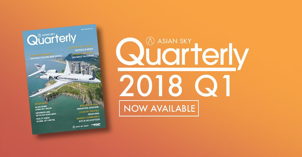 Asian Sky Quarterly, 2018 Q1 is now available! Check out the latest information on the pre-owned #bizjet and civil #helicopter markets.  http:// ow.ly/2EY230jSFub  &nbsp;  <br>http://pic.twitter.com/oQGFCfFfQz