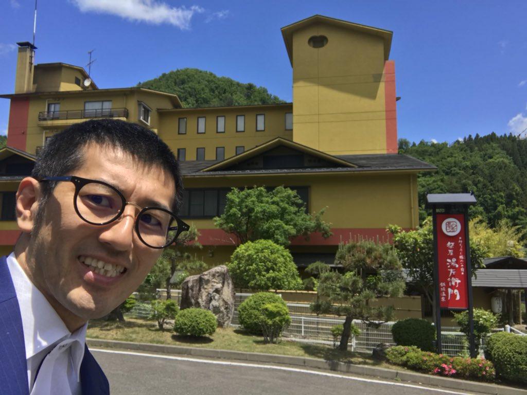 #蔵王温泉 からのー #飯坂温泉 。高速早いわー。スイスイ来ました。 #近いよ福島