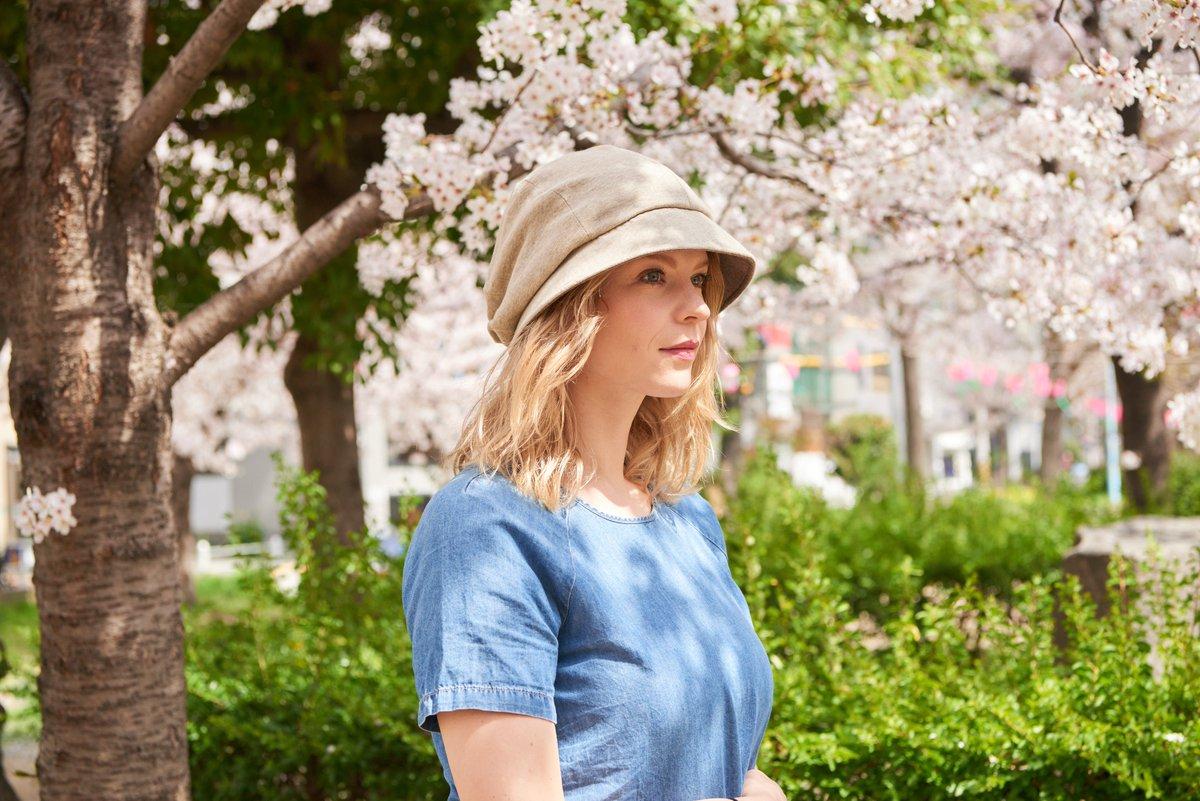 Casualbox pour Femme Soleil chapeau bio coton r/éversible Japonais conception