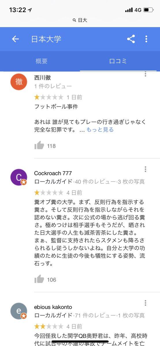 """はまちや2 on Twitter: """"最近はG..."""