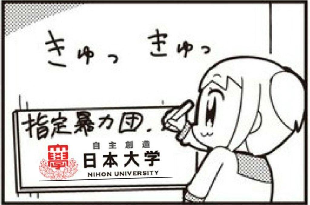 勝田茂 (@fuckkatuta) | Twitter