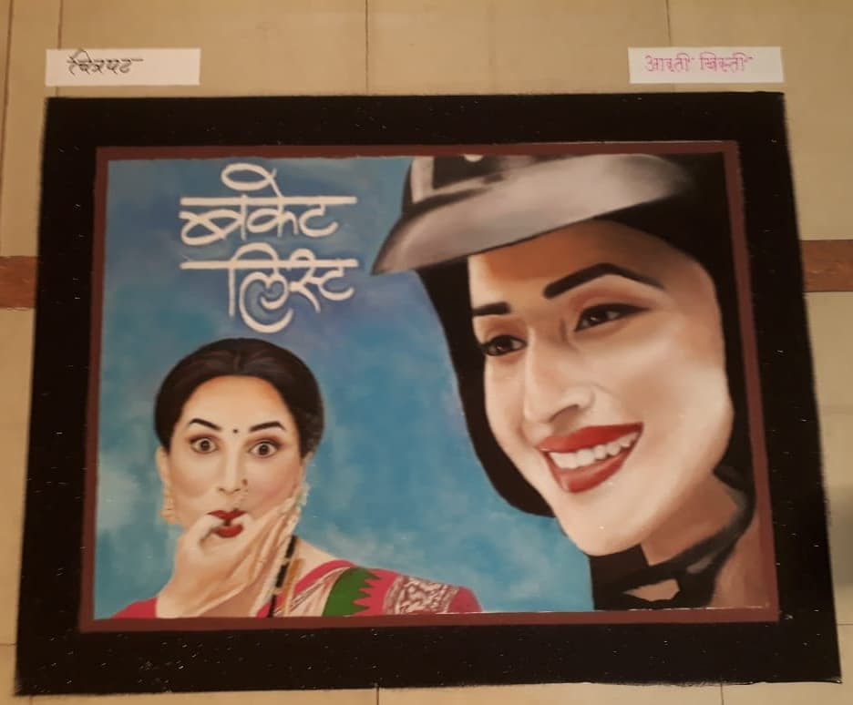 Thank you #AartiKhisti for this beautiful rangoli. I'm excited for the release of #BucketList tomorrow! Don't miss to book your tickets. I'll see you all at the cinemas ❤  @karanjohar @tejasdeoskar @apoorvamehta18 @BucketListFilm