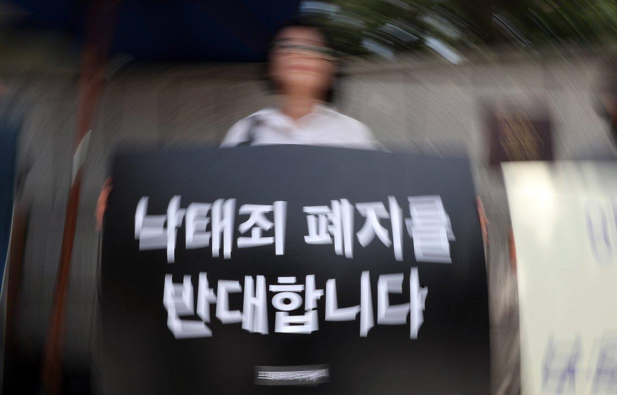26장의 사진으로 보는 '낙태죄 공개변론' 헌법재판소 풍경: '나는 내 몸에서 일어나는 전쟁을 끝내고 싶다'https://t.co/A8pKUbahhM