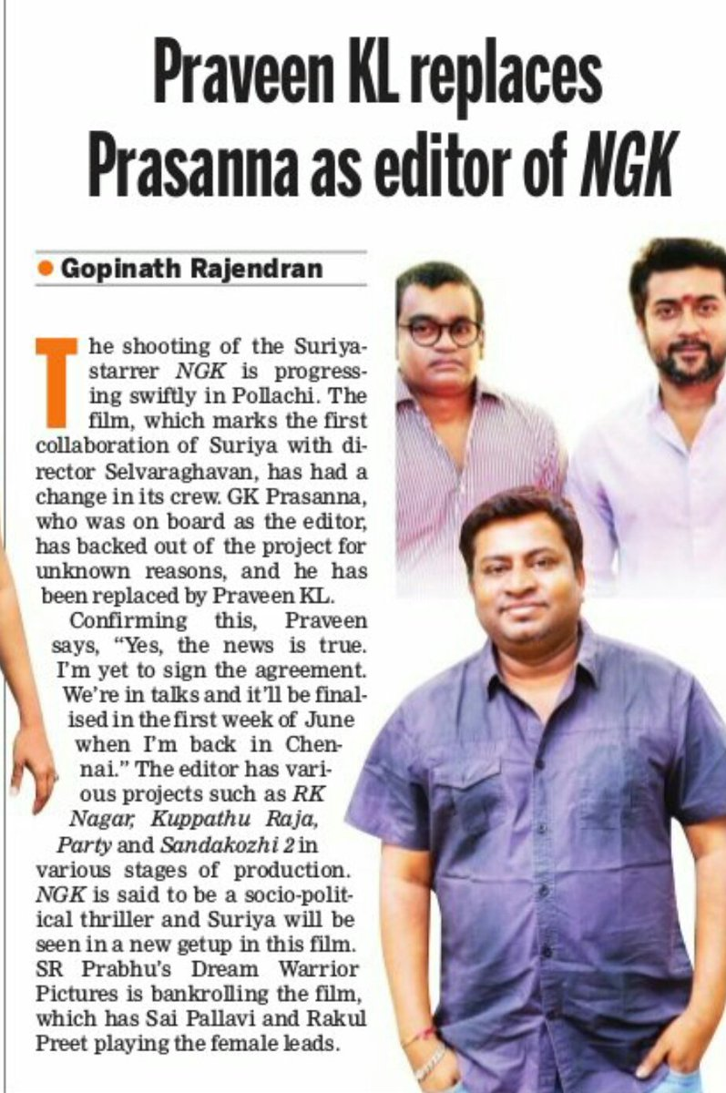 #PraveenKL Replaces #Prasanna As Editor Of #Suriya&#39;s #NGK...!<br>http://pic.twitter.com/tCoTqfjoDD