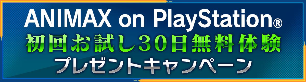 Fate/EXTELLA LINKに関する画像6