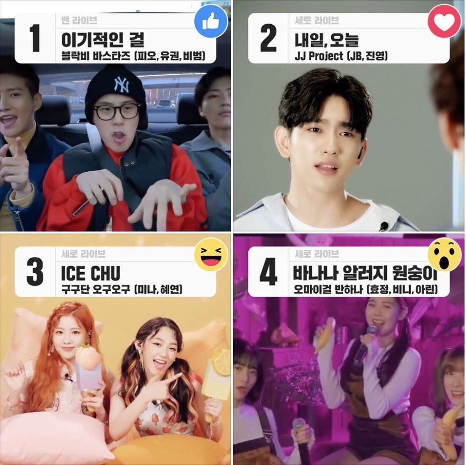 DINGO MUSIC  Visit Facebook to and give a  to vote for JJ Project in &quot;Dingo Music: The unit live you want to see again&quot;. We definitely want a comeback, JJP! #6YearsWithJJProject    https://www. facebook.com/pg/saesora/pos ts/ &nbsp; …  #MTVLAKPOPGOT7 #PremiosMTVMiaw  @GOT7Official<br>http://pic.twitter.com/1D9nv1VEuH