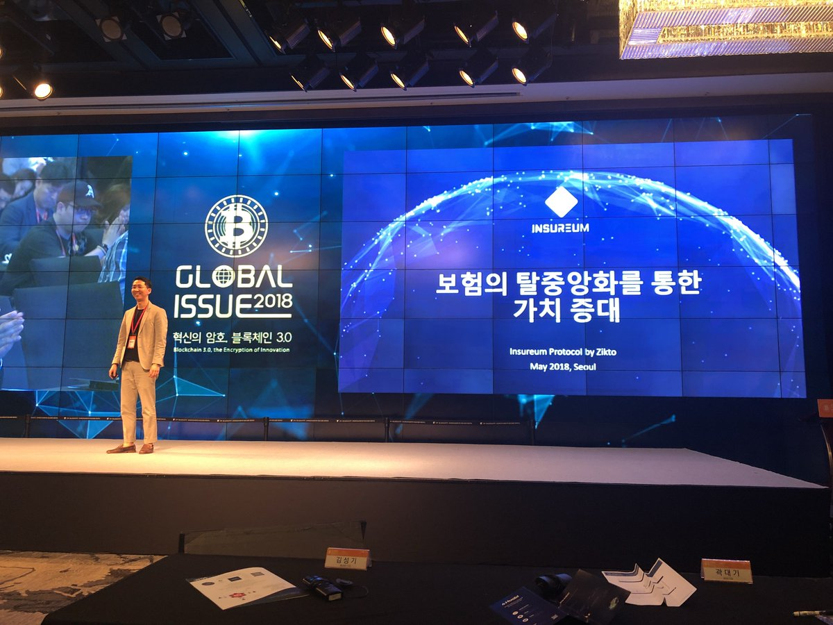 Our growth hacking Director Ziggy Bak gave a speech about decentralized #insurance future and how #personaldata can be greatly valued through decentralized insurance system at the MoneyToday On Air, Global Issue 2018: #Blockchain 3.0 meet up.<br>http://pic.twitter.com/OLCMF0ZYpq