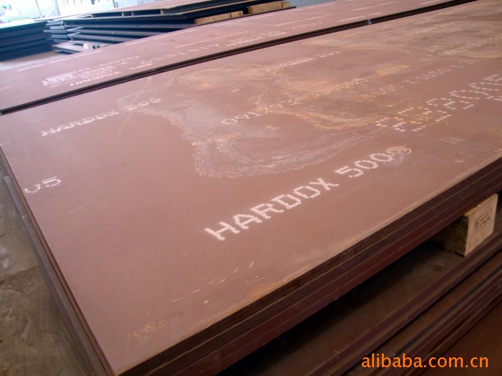 Hardox steel plate,Wear Resistant steel plate Hardox 400/450/500/600,XAR400/450/500/600.... Skype:jina1201 Email: tina@qdhcsteel.com WhatsApp: 0086-15053230960 Web:http://www.qdhcsteel.com/www.hciron.cn