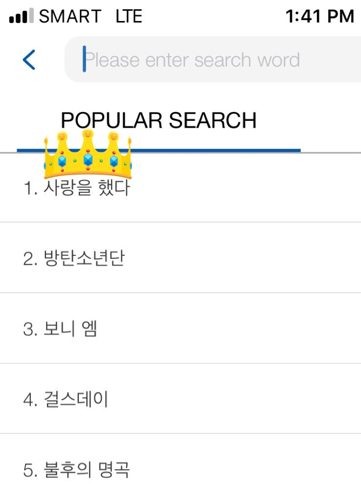 SORIBADA POPULAR SEARCH as of 2:40pm kst 2018.05.24  # 1 - 사랑을 했다  Search for it &amp; keep streaming!  [Note: admin's local time is 1hr behind]  #iKON #아이콘 @YG_iKONIC #iKONTV  #사랑을했다 #120thDay<br>http://pic.twitter.com/jLjRczqMUa