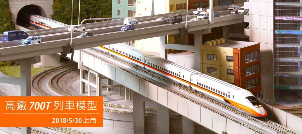 KATO Nゲージ 台湾高鐵700T 6両 増結 セット 特別企画品 10-1477 鉄道模型 電車に関する画像4