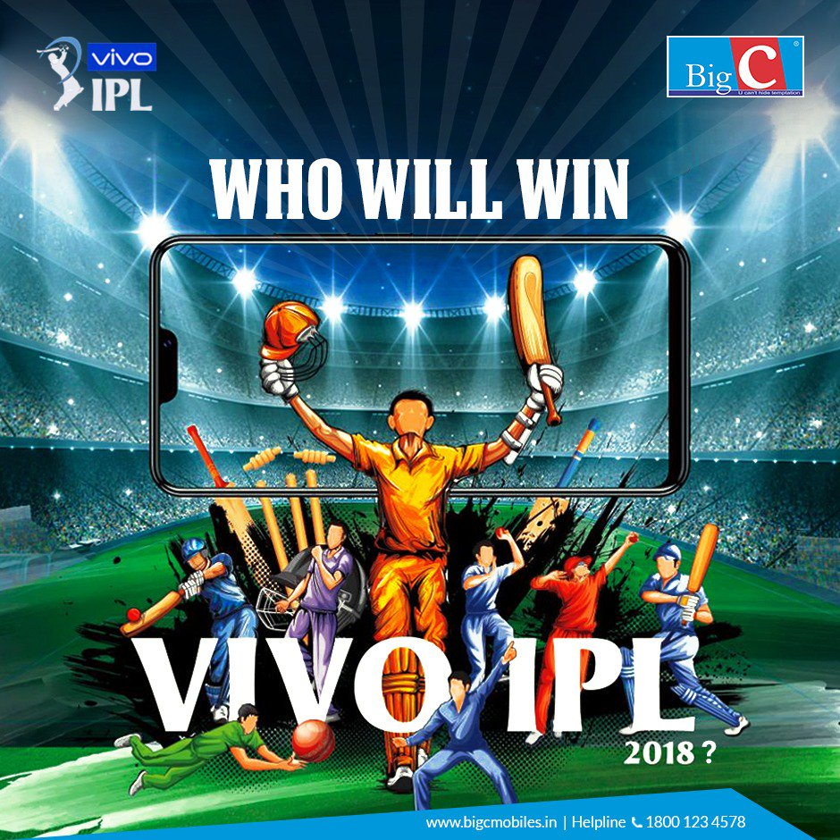 Rules to participate in the #BigCIPLContest 1) Follow Our Handle &amp;  Invite your friends to Follwo 2) Like the post, #RT &amp; Tag your Friends Can you #Guess which team will win the #VivoIPL2018 ?  Start Guessing NOW to #WIN some exciting gifts from #BigC #ContestAlert<br>http://pic.twitter.com/0kMQCYJ9VG