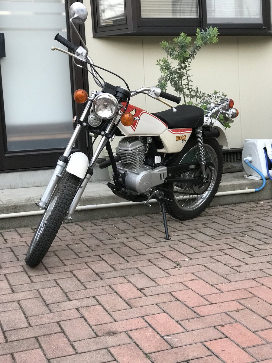 バイク売りますTL50バイ...