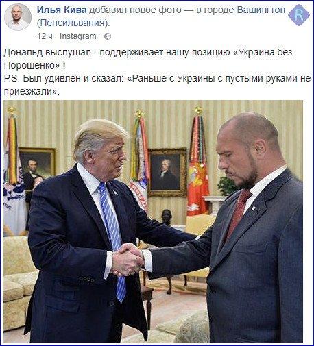 Трамп отменил саммит с КНДР, поскольку не видел возможности успеха переговоров - Помпео - Цензор.НЕТ 8748