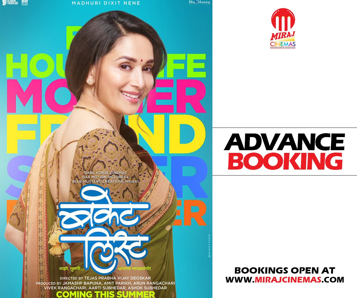 Watch @MadhuriDixit in a very different avatar this Friday in #BucketList  Book your tickets in advance now at  http://www. mirajcinemas.com  &nbsp;  <br>http://pic.twitter.com/R9e5dyQRMc