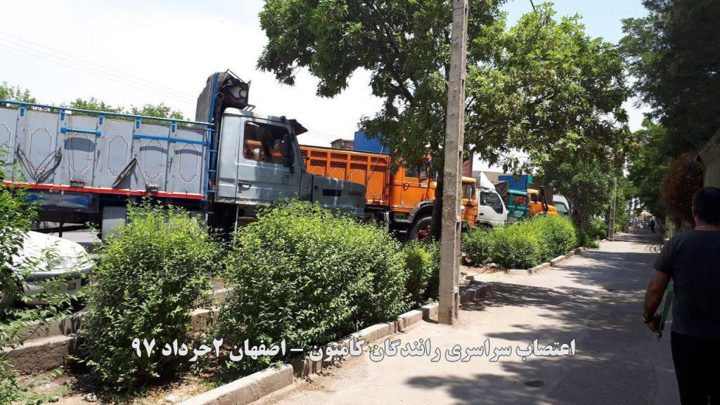 Iran out for schism between truckers  http:// irannewswire.org/2018/05/24/ira n-out-for-schism-between-truckers/ &nbsp; … <br>http://pic.twitter.com/pxb9TH7ORI