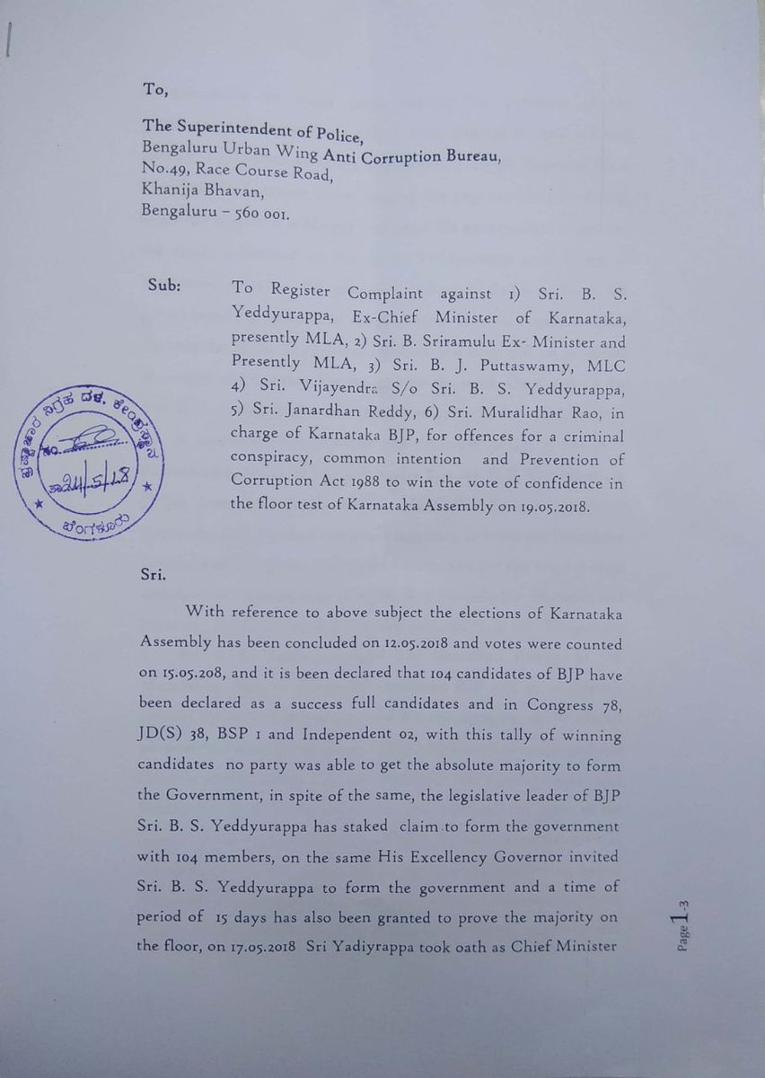 Excellent move: @INCKarnataka legal cell has filed complaint with Bengaluru Urban Wing Anti Corruption Bureau on luring of MLA&#39;s by various BJP leaders/functionaries. Recorded mobile conversation of CD is also submitted. BJP tried to purchase MLA&#39;s for forming Govt in Karnataka. <br>http://pic.twitter.com/P0GhMlJngQ