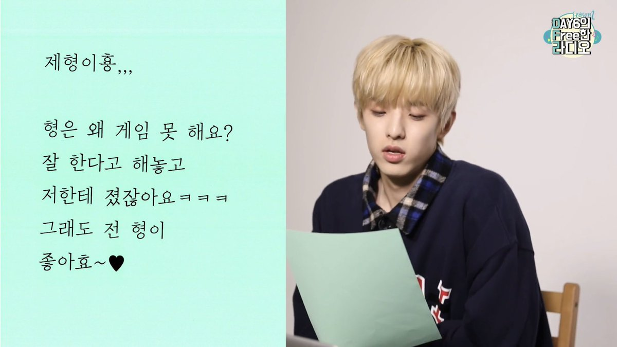 """Sungjin pretending to be Yoon Dowoon's anonymous letter to Jae;  """"Jaehyungie hyong,,,  Hyung, why are you bad at games? You told me you were good, but you lost to meㅋㅋㅋ Nevertheless, I like you, hyung~"""" <br>http://pic.twitter.com/PihUZ4GDgp"""