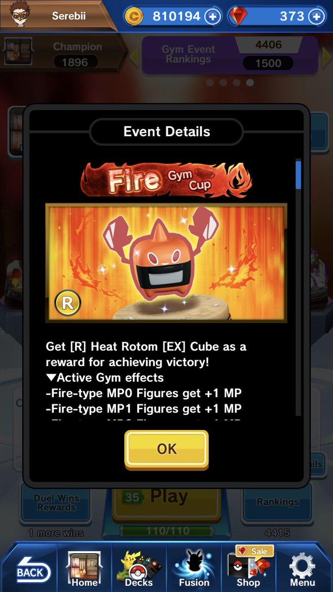 Serebii Update: The Fire Gym Cup has begun in Pokémon Duel. Offers unique Heat Rotom figure serebii.net/index2.shtml