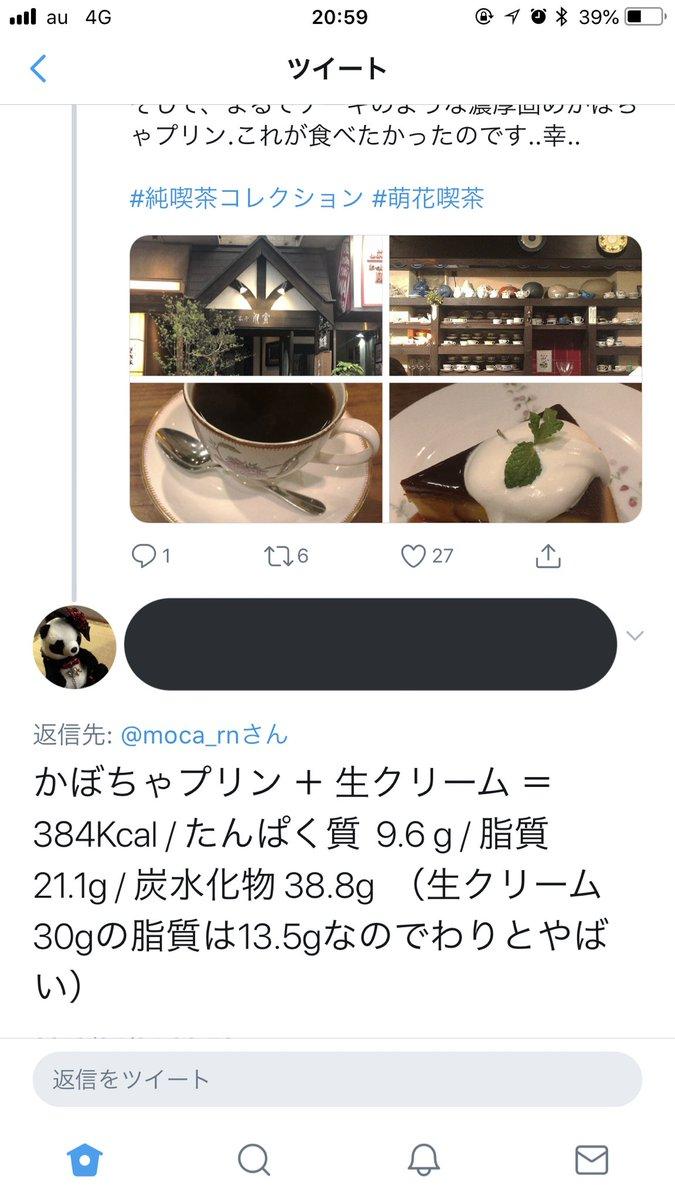 アイドルが食べ物の画像上げるたびに成分計算してリプする張り付きおじさんいるんだけど。。。