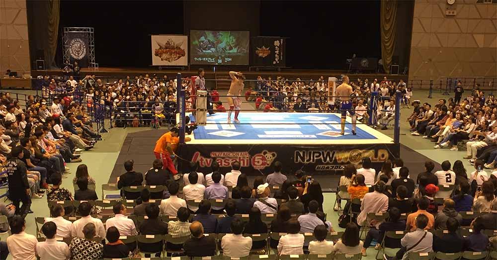 """NJPW:""""Best of the Super Jr. 25"""" Tiger Mask IV es líder 3"""