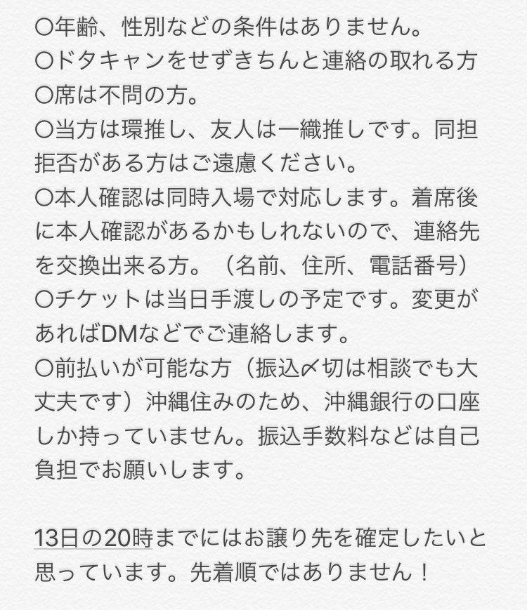 お先に失礼しまーす、名古屋のボードゲームショッ …