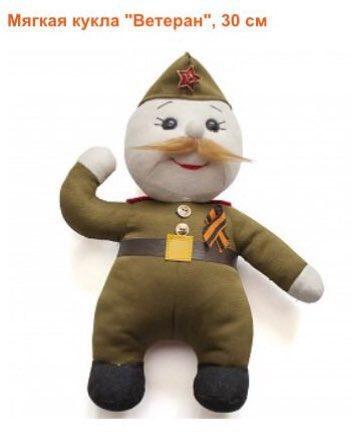 Наемники РФ на Донбассе применяют новейшие реактивные снаряды, - штаб ООС - Цензор.НЕТ 4149