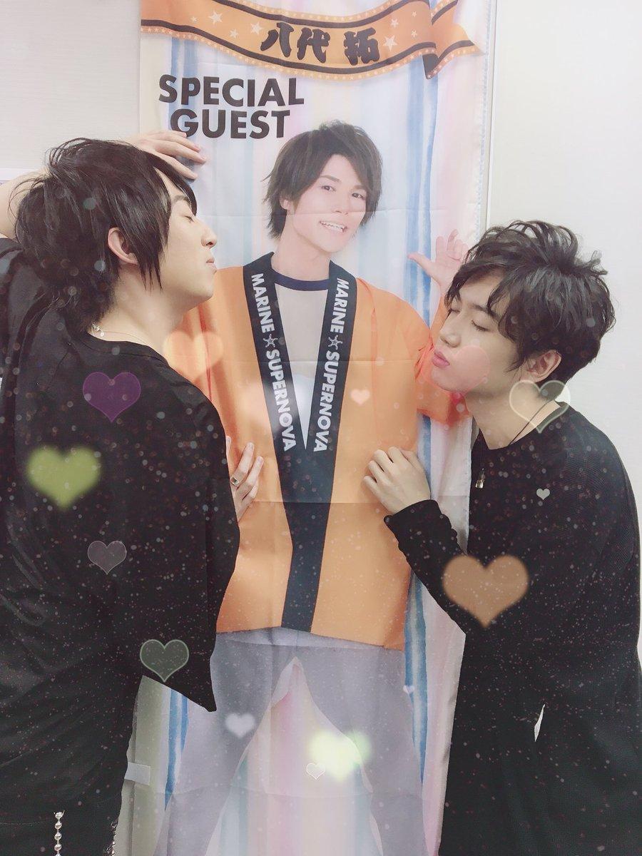 八代拓 with 翔福翔来 #MSN2018