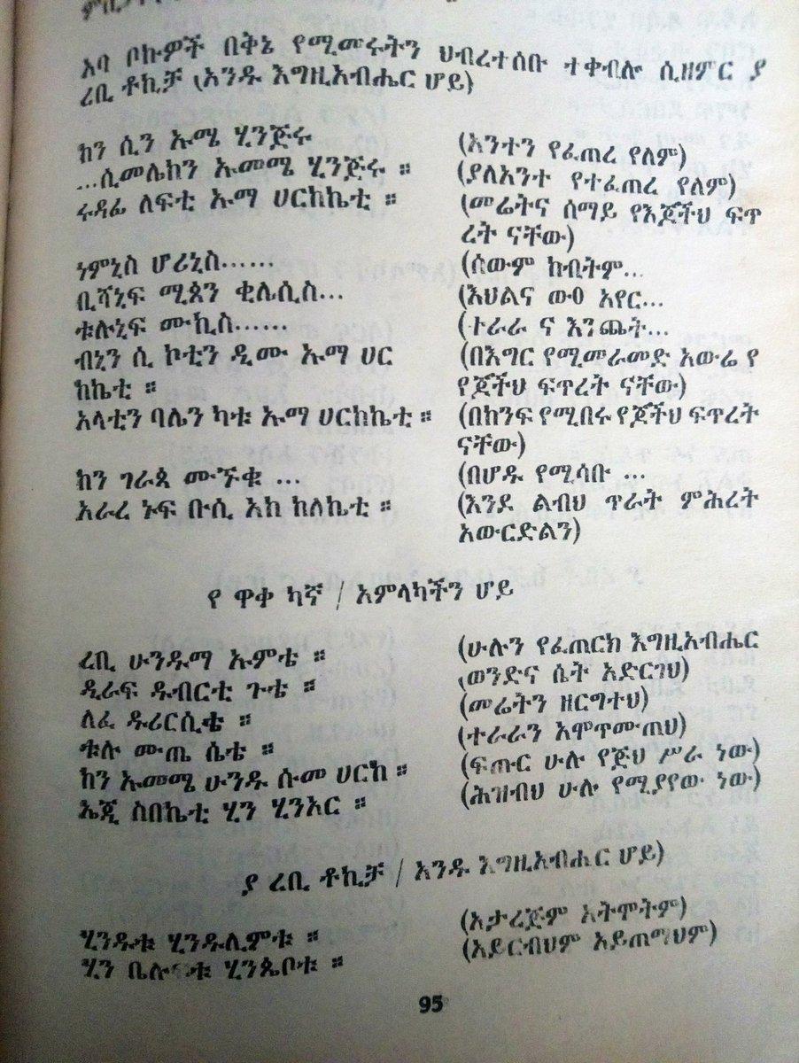 pdf Баклажаны и перцы