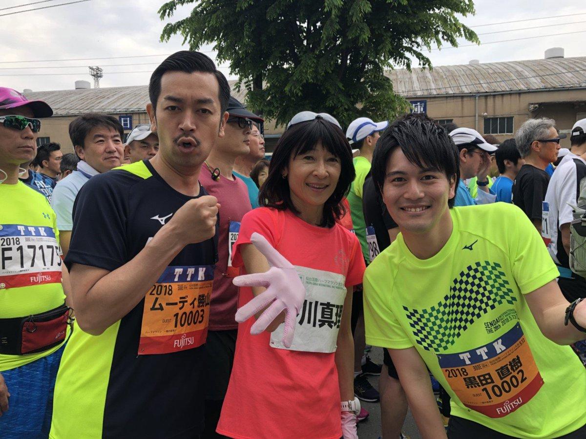 マラソン 仙台 国際 ハーフ