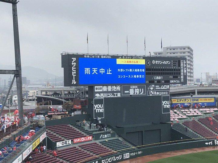 広島 カープ 鯉 速