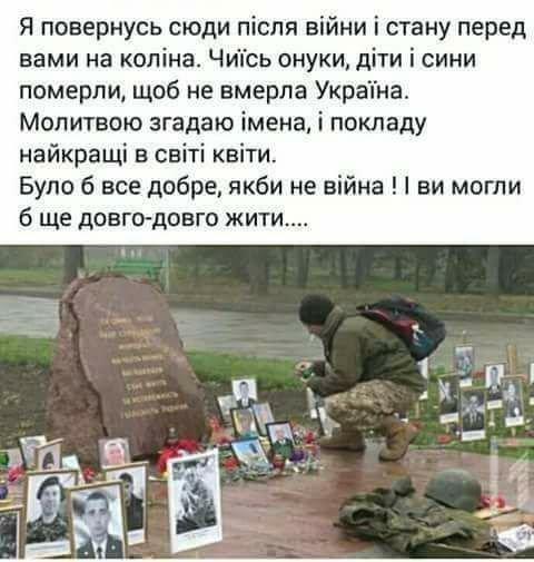 """""""Доки ти ждатимеш - я не загину"""". Українські воїни записали зворушливе привітання до Дня матері - Цензор.НЕТ 6458"""