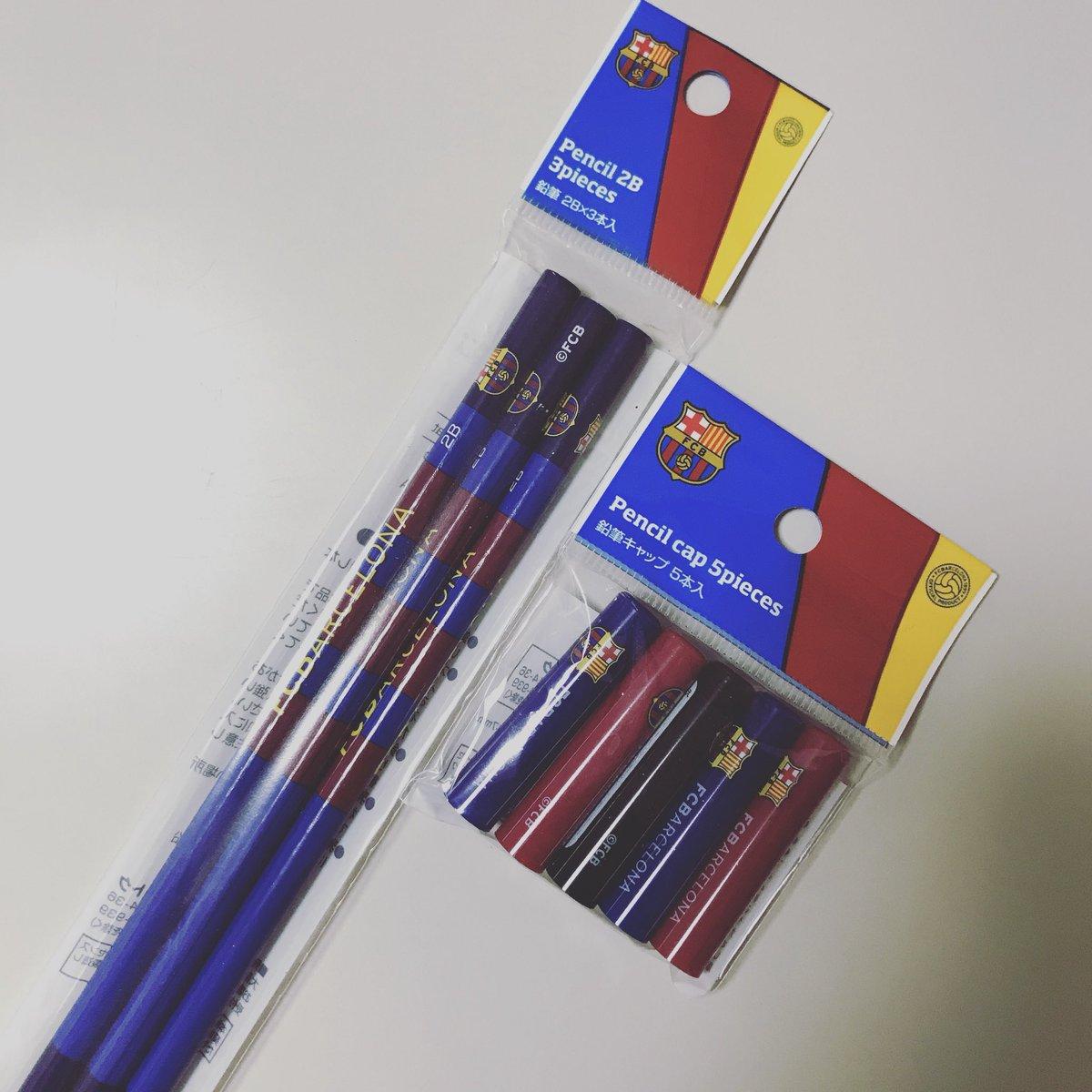 test ツイッターメディア - ダイソー行ったら、目にしてしまいましたー😍💕💕💕お目当ての物以外を買ってしまったけど、使うものだけにしたから良しとしよう👍#fcbarcelona #pencil #pencilcap #他にも色々 #ダイソー https://t.co/XdJzrjbEt8