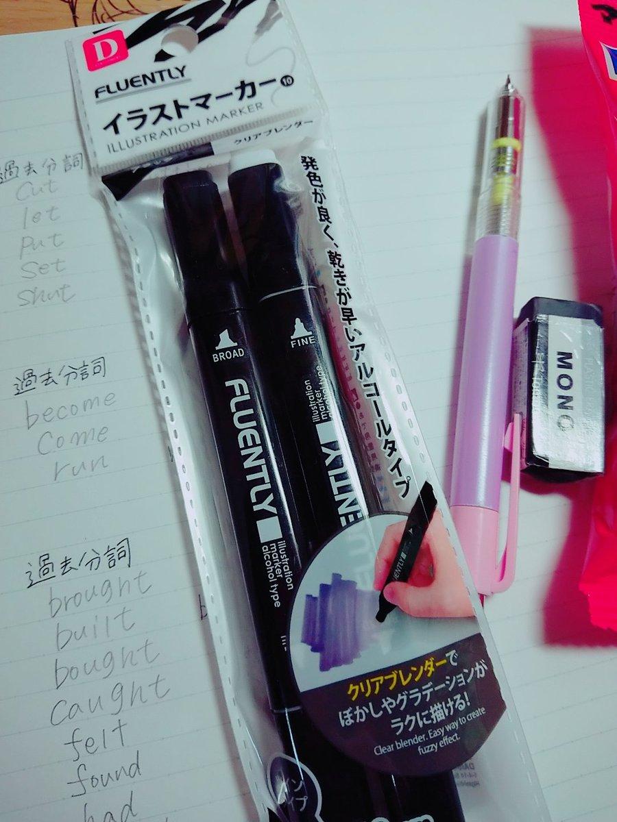 test ツイッターメディア - DAISOのペン!書きやすいらしいので買っちゃいました!!テヘッ フィリックスガム(13個入り)も 買っちゃいました!!テヘッ #ダイソー  #ふぃりっ https://t.co/QZNuGX6QAn