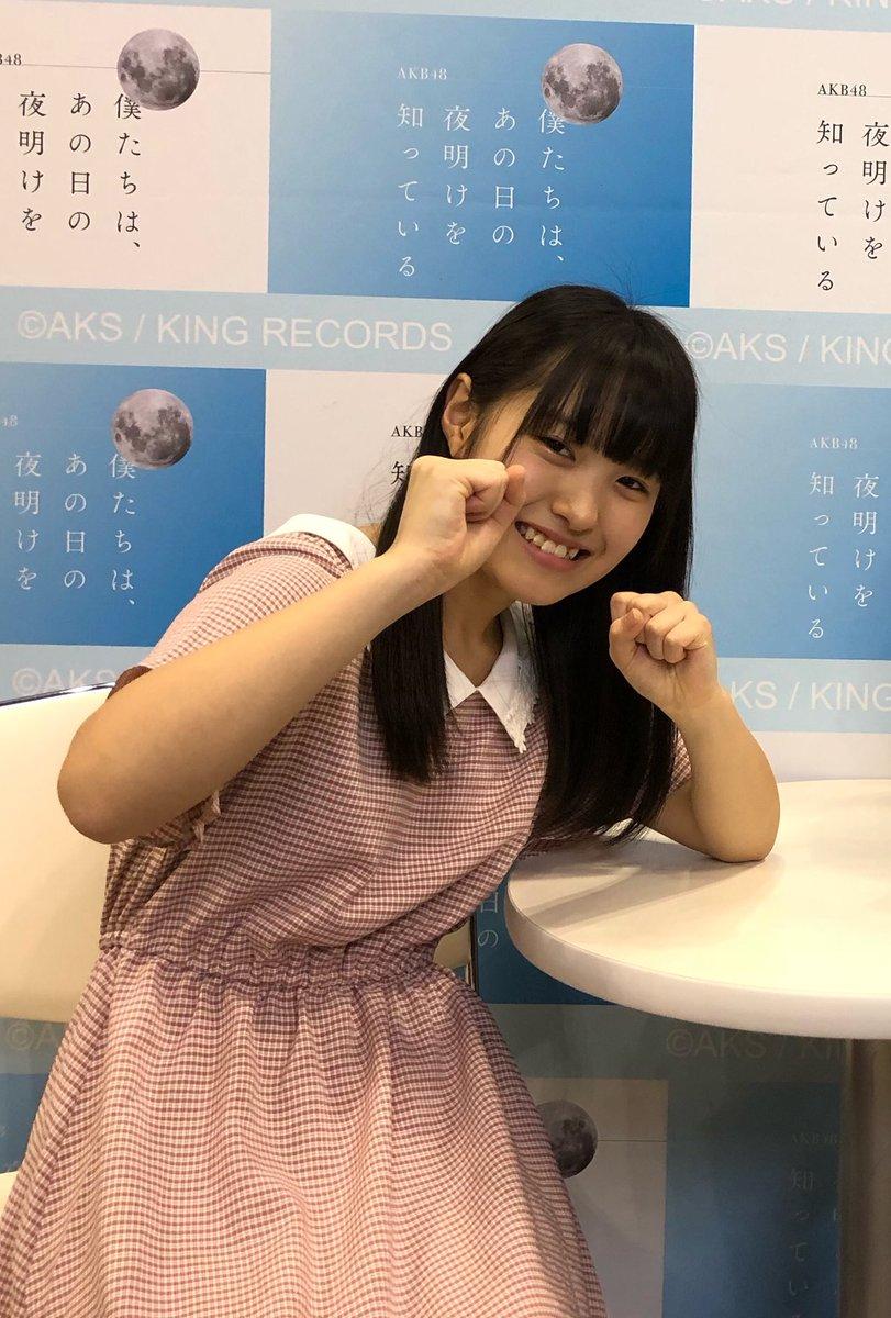 【速報】AKBD3神山莉穂、活動辞退【修行中出演0回】