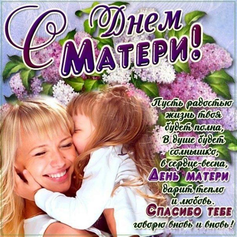 Картинках, открытка международный день матери