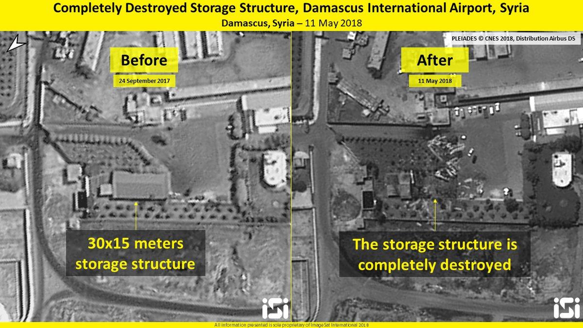 صور ملتقطة بواسطة الأقمار الصناعية