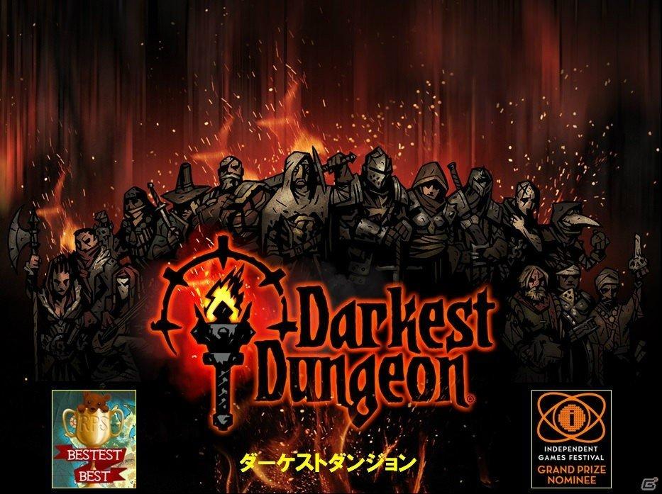Darkest Dungeonに関する画像19