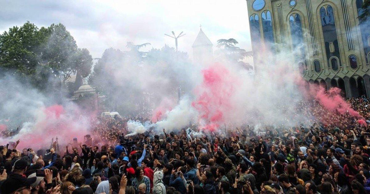 Наркомайдан в Тбилиси