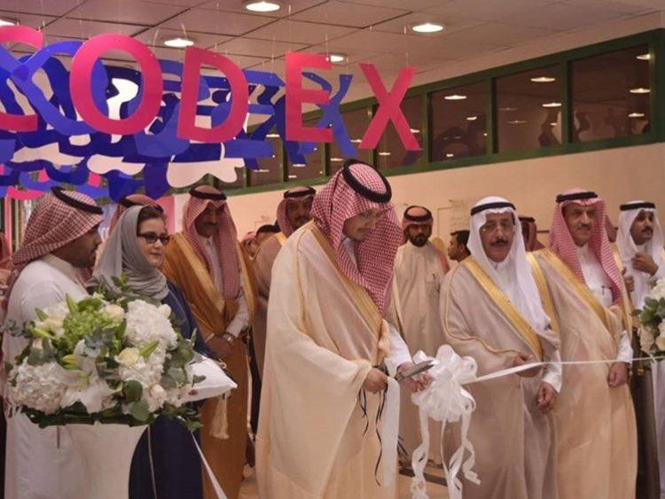 الامير احمد نائب أمير المنطقة