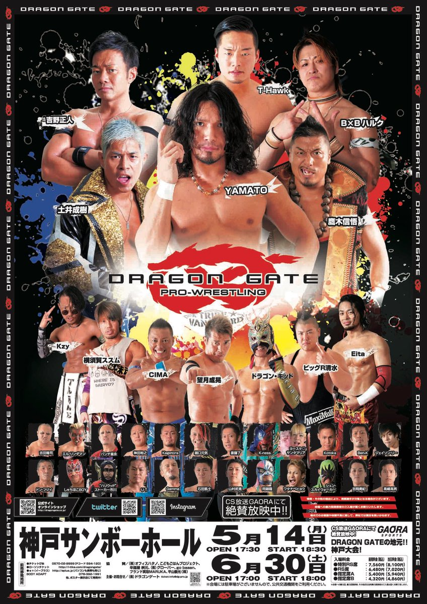 "Dragon Gate:""King of Gate 2018"" Día 4 2"