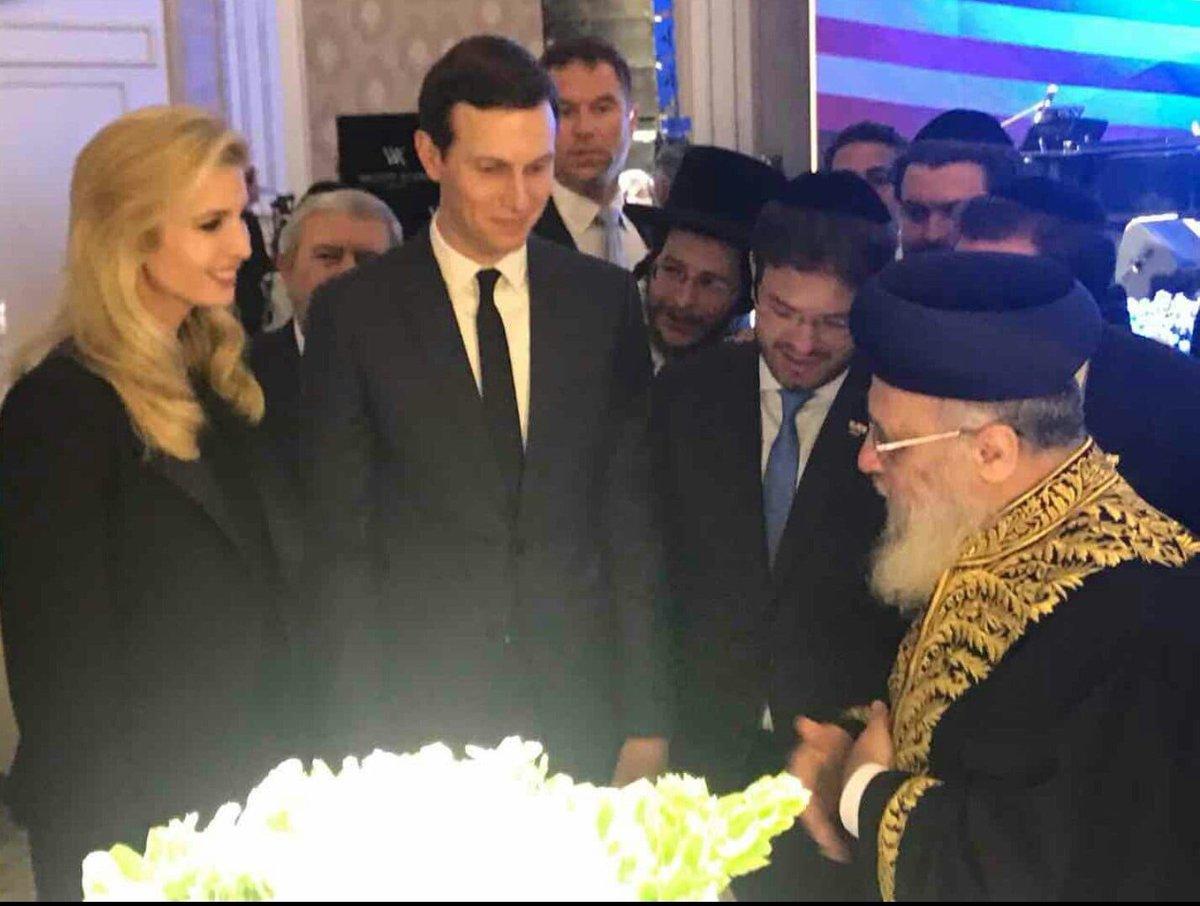 Image result for Sephardi Chief Rabbi of Israel Rabbi Yitzhak Yosef ivanka trump