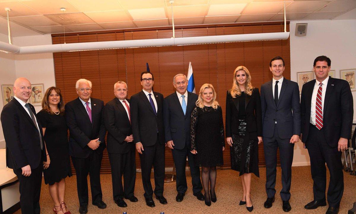 Αποτέλεσμα εικόνας για Benjamin Netanyahu and Ivanka Trump