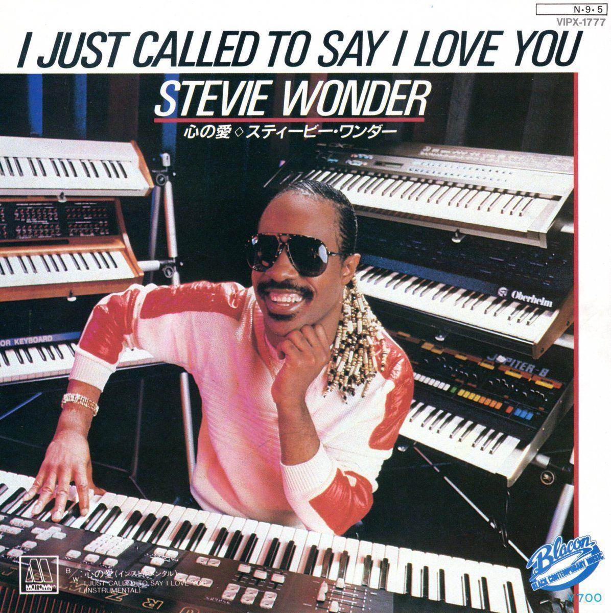 New Beverly Cinema On Twitter Happy Birthday Stevie Wonder