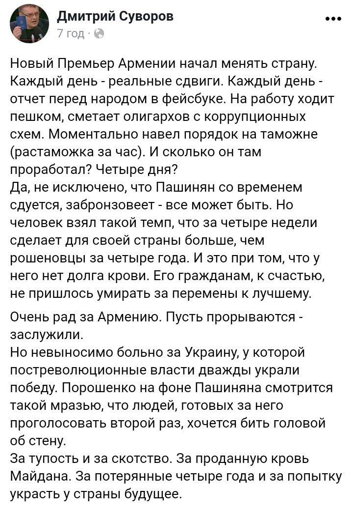 Савченко взяла собі в адвокати захисника Штепи і Топаза, - Грицак - Цензор.НЕТ 5004