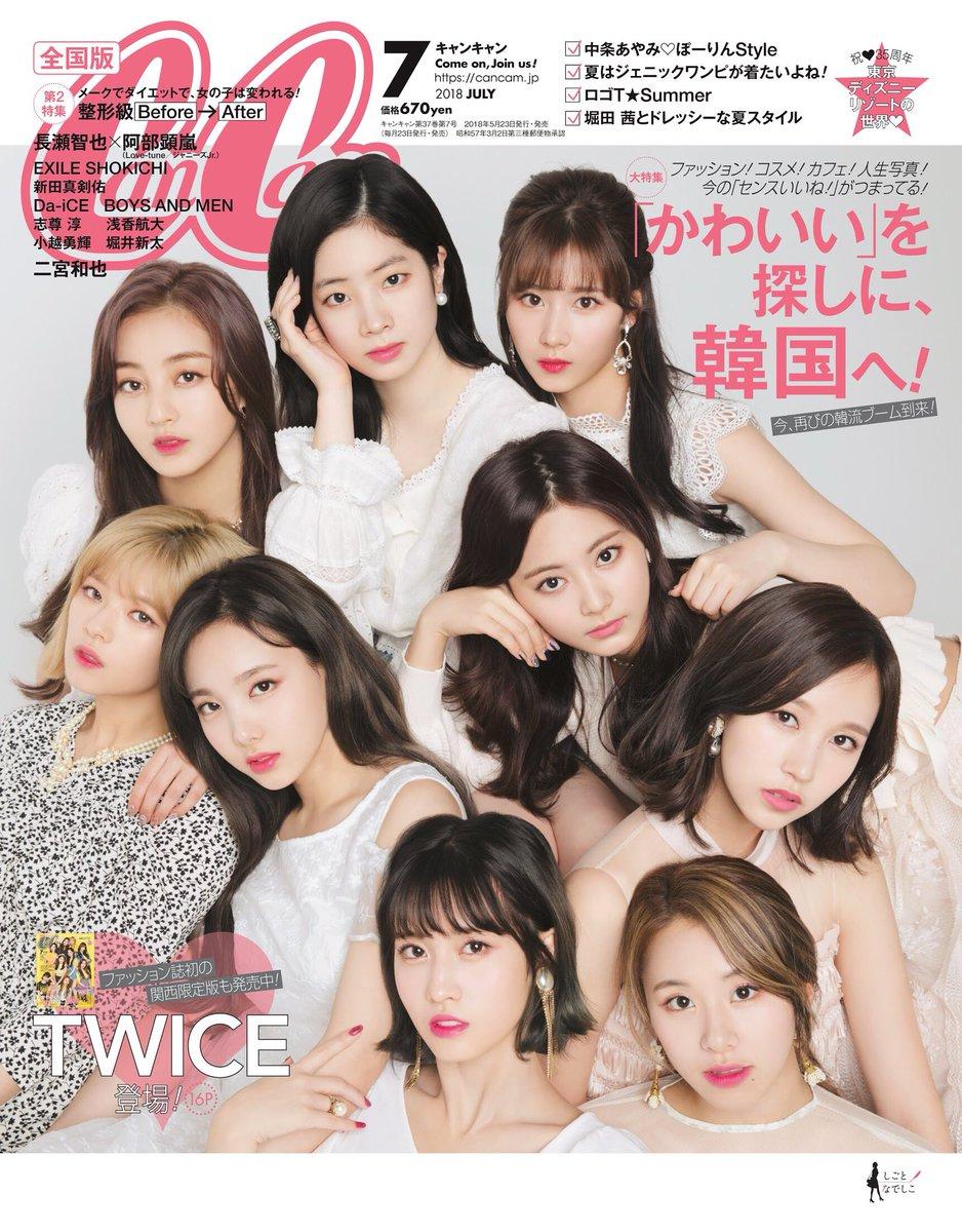 "Twice >> Album Japonés ""BDZ"" - Página 2 DdHLxRHVMAAaetz"