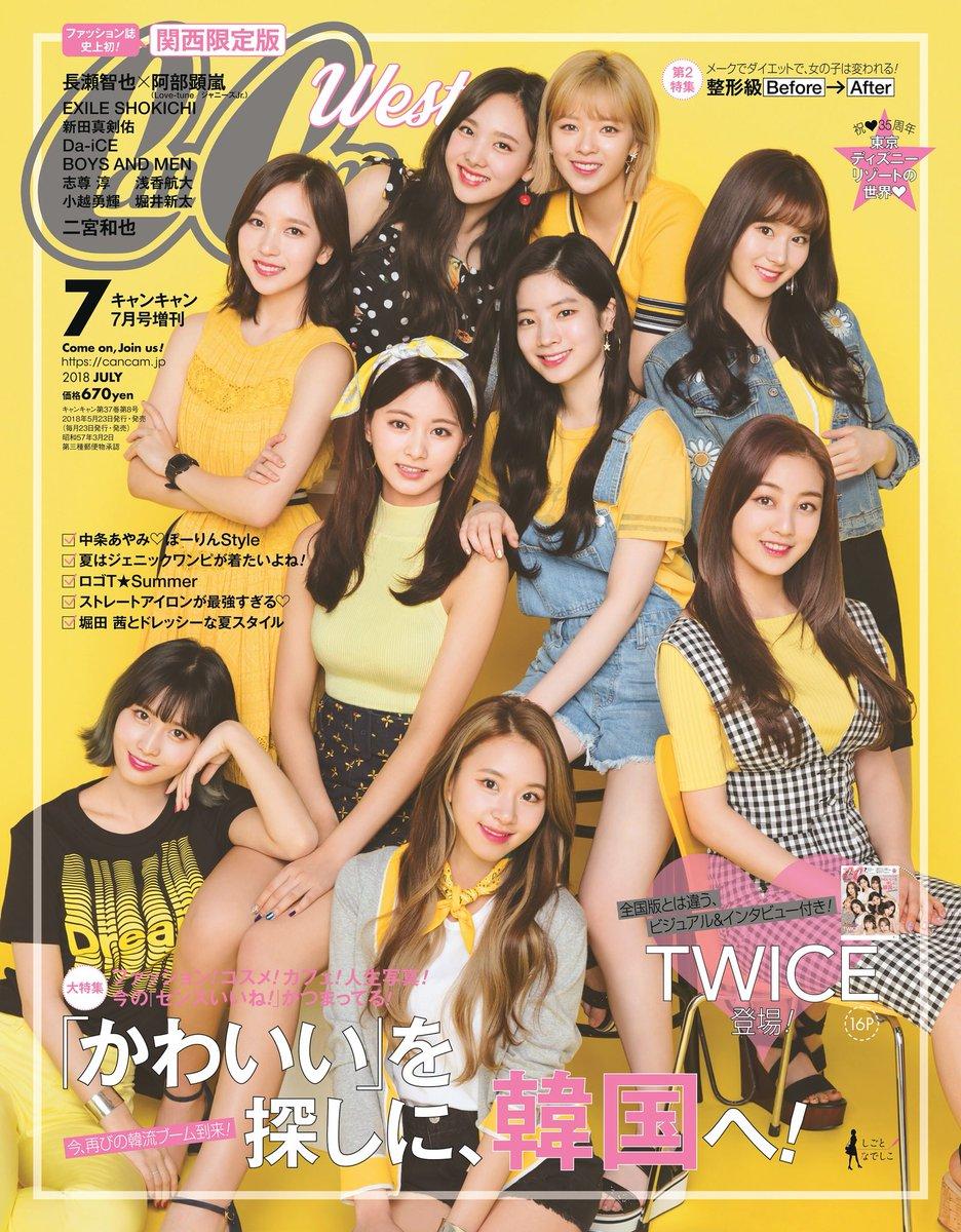"""Twice >> Album Japonés """"BDZ"""" - Página 2 DdHLxRKV0AEXyx4"""