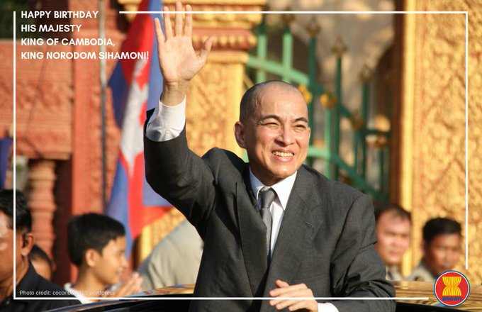 Happy 65th birthday , His Majesty King of Cambodia King Norodom SIhamoni