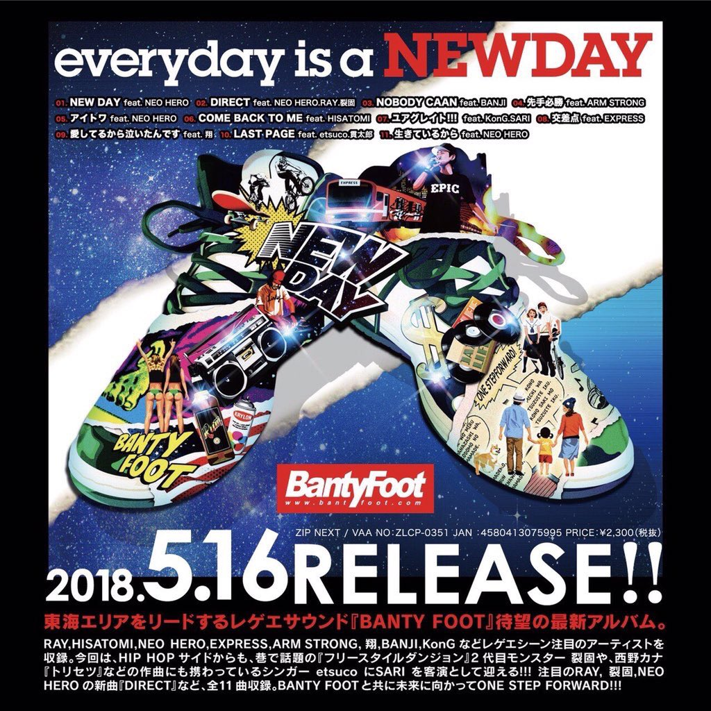 BANTY FOOT 【everyday is a NEW DAY】2018.5.16 リリース!!!